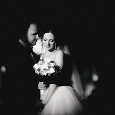 Wedding photographer Vitalik Gandrabur (ferrerov). Photo of 28.05.2018