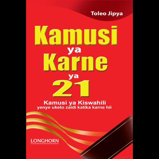Kamusi Ya Karne Ya 21 Apps On Google Play