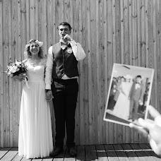 Wedding photographer Valiko Proskurnin (valikko). Photo of 23.05.2017