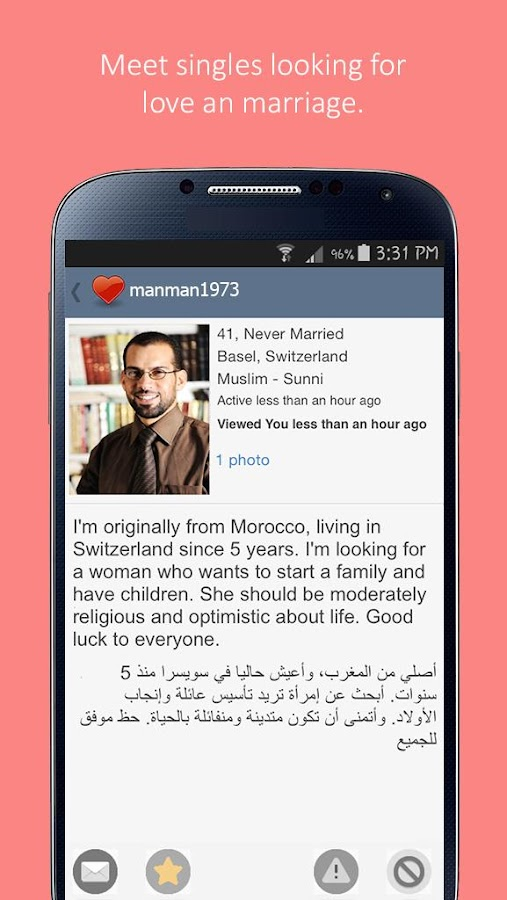 buzzArab - Chat, Meet, Love- screenshot