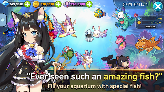 Angel Fish: VIP+ Screenshot