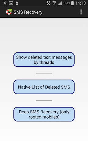 SMS Recovery Screenshot