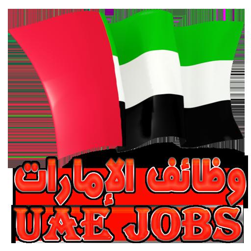 Job Vacancies In UAE - Dubai