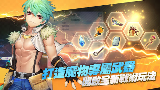 RO仙境傳說:我的戰術 screenshot 2