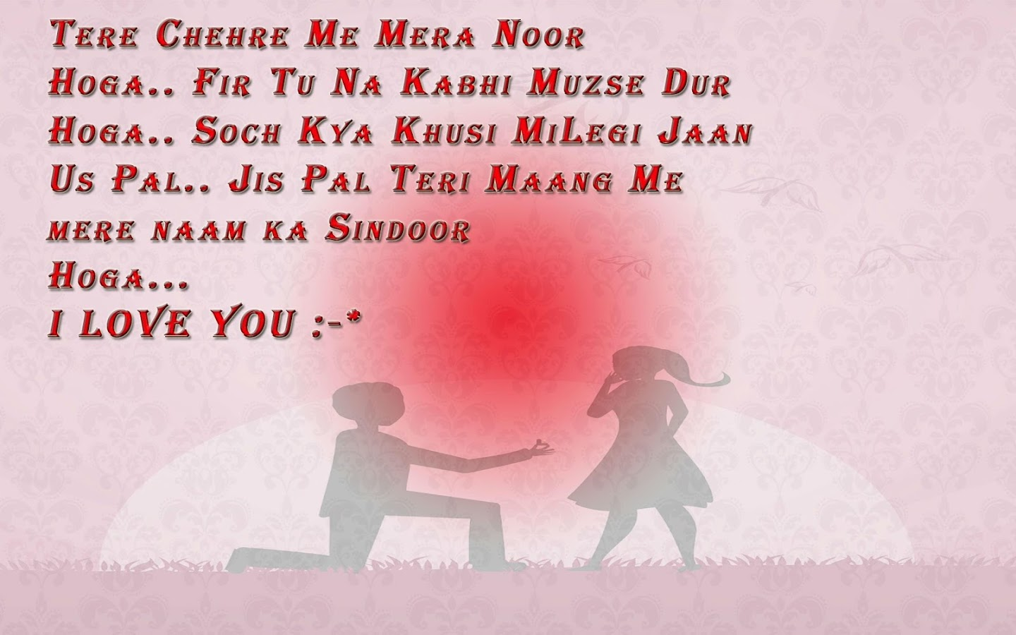 Hindi Love Shayari screenshot