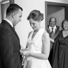 Wedding photographer José Luis Retamosa (JoseLuisRetam). Photo of 07.06.2016