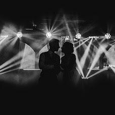 Wedding photographer Dariusz Wawszczyk (DariuszWawszczy). Photo of 18.05.2018