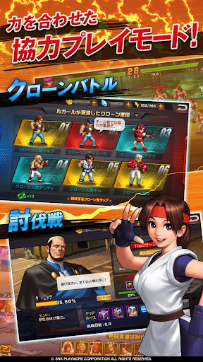 THE KING OF FIGHTERS '98UM OL 1.0.8 screenshots 4