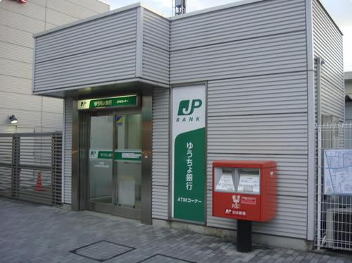 cây ATM của Yuchou