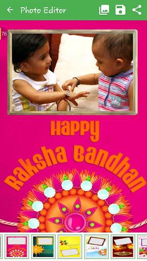 Raksha Bandhan Photo Frames