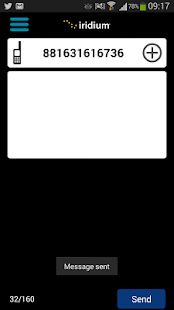 Satway- screenshot thumbnail