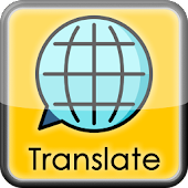 Fast Translator for  All Language