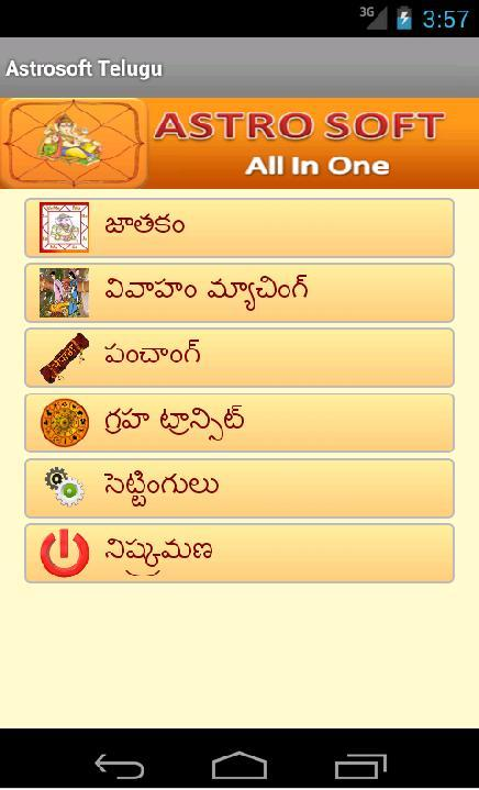 Telugu astrology match making free software