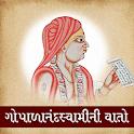 Shree GopalanandSwami ni Vato