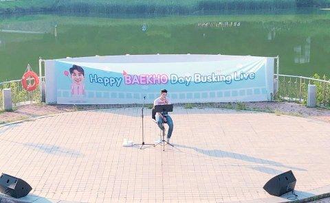 baekho3