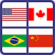 Flags of the World Challenge