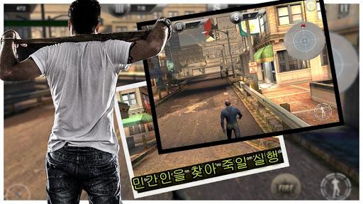 거리 범죄 시뮬레이터: City Street Crime