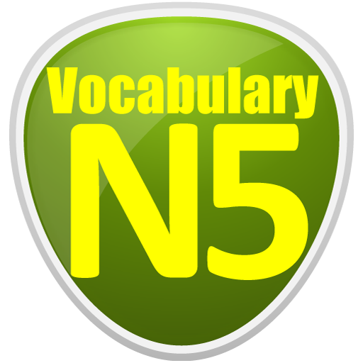 N5 Vocabulary Android APK Download Free By Abu Sufian Nilove