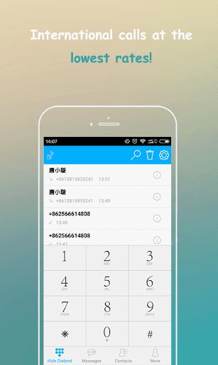 Aishuo-무료 전화 네트워크