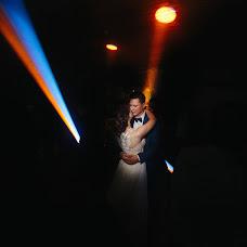 Wedding photographer Vasiliy Klimov (klimovphoto). Photo of 16.10.2017