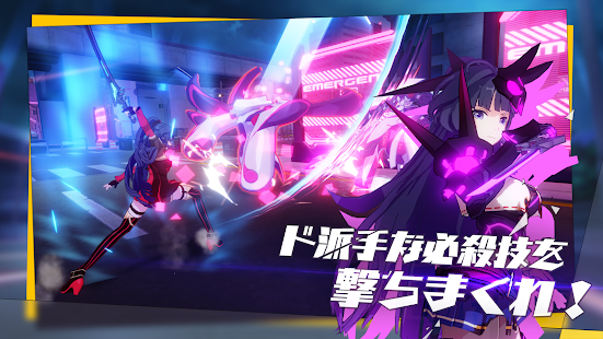 崩壊3rd- screenshot thumbnail