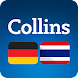 Collins Thai<>German Dictionary