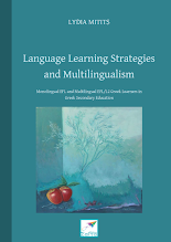 Photo: Language Learning Strategies and Multilingualism, Lydia Mitits, Saita publications, March 2015, ISBN: 978-618-5147-26-6 Download it for free at: www.saitabooks.eu/2015/03/ebook.147.html