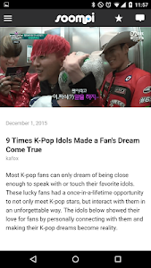 Soompi Kpop News/Kdrama News screenshot 1