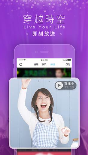 浪Live - 浪你人氣爆紅的直播社群平台