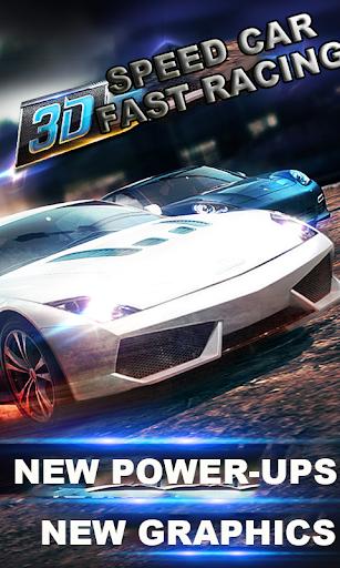 高速車快速賽車