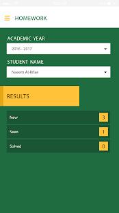 Al Asriyya Schools screenshot