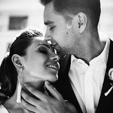 Wedding photographer Vasiliy Tikhomirov (BoraBora). Photo of 07.02.2017