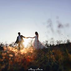Свадебный фотограф Мария Ан (Anmasher). Фотография от 04.10.2017
