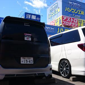 ヴォクシー AZR60G 中期のカスタム事例画像 ボロクシー山田さんの2019年04月27日18:39の投稿