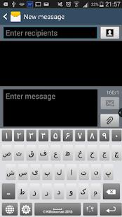 Farsi Keyboard - screenshot thumbnail