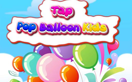 Baby Games: Tap Pop Balloon 1.1.2 screenshots 5