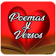 Download poems and love verses For PC Windows and Mac