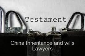 Image result for inheritance in China