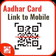 Aadhar Card Link To Mobile Number : Aadhar Status