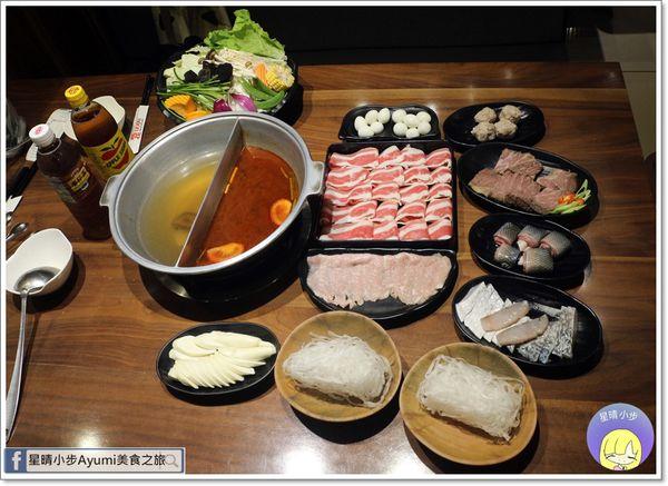 麻花重慶火鍋善化店之火鍋超市初體驗、提供個人座就算一人吃火鍋也不尷尬