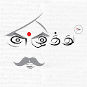 Eluthu icon