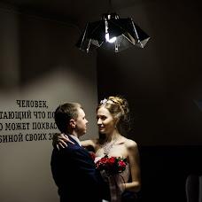 Wedding photographer Irina Kulikova (kulikova2017). Photo of 03.02.2018