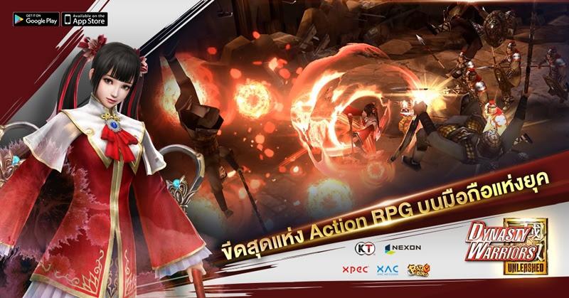 [Dynasty Warriors : Unleashed] ฉลองเปิดเทอม! …2 ตัวละครใหม่และ 1 ต่อ 1 PVP