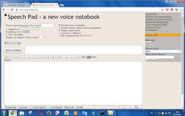 Autovoice1 Autovoice2