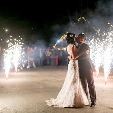 Wedding photographer Yuliya Galyamina (TheGlue). Photo of 24.03.2018