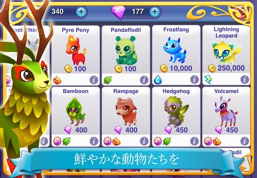 玩休閒App|ファンタジーの森ストーリー免費|APP試玩