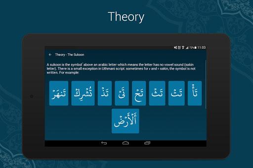 Learn Quran Tajwid screenshot 19