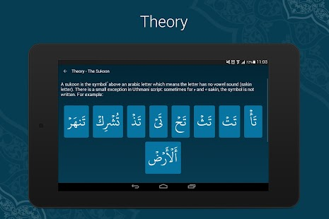 Learn Quran Tajwid Screenshot