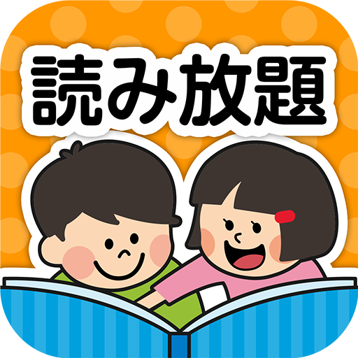 PIBO - Japanese Picture Books (app)
