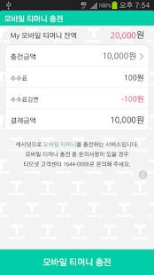 N Wallet-거래은행과 상관없는 쉬운 가입과 혜택 - screenshot thumbnail